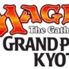 「グランプリ京都2017」WEB受付開始!忘れる前に予約しましょう!