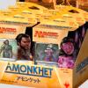 【アモンケット】PWデッキの内容カード公開!