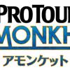 今週末は「プロツアー アモンケット」公式放送の予定をチェックしておきましょう!